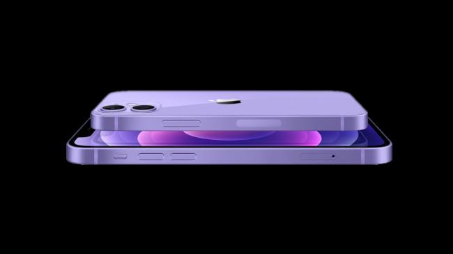 iPhone 12 yeni rengi ile karşımızda!